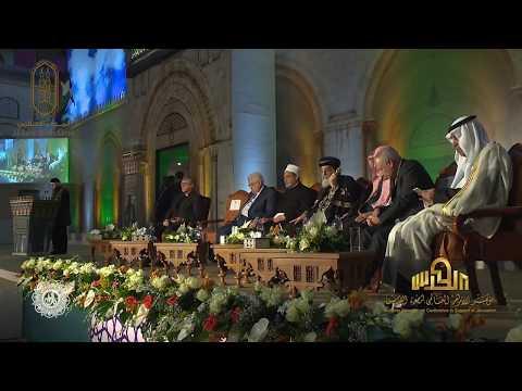 Рамзан-Хаджи Кадыров в поддержку Иерусалима