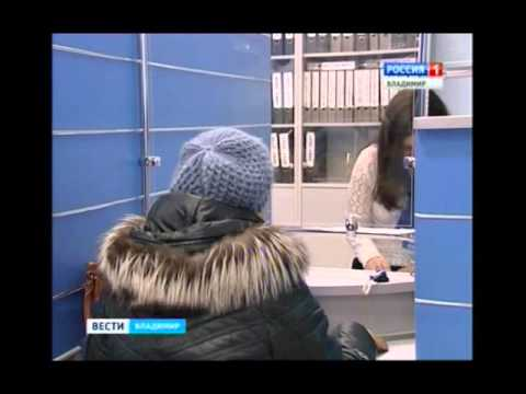 Центр обслуживание клиентов Газпром во Владимире