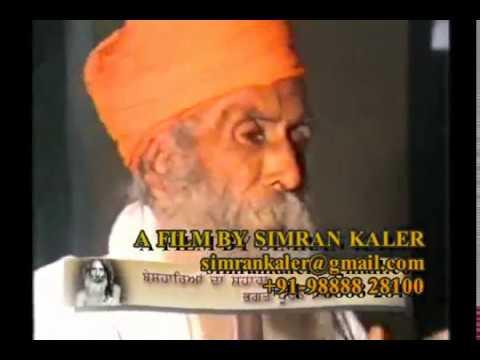 PUNJABI DOCUMENTARY BESHARYAN DA SAHARA, BHAGAT PURAN SINGH JI A FILM BY SIMRAN KALER