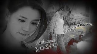 ˙˙·٠ღ Asian drama ℳix ❋ Люби меня долго ღ ˙˙·(, 2015-03-09T01:59:11.000Z)