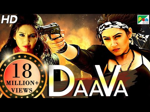 daava-(2019)-new-action-hindi-dubbed-movie-|-veera-ranachandi-|-ragini-dwivedi,-ramesh-bhat