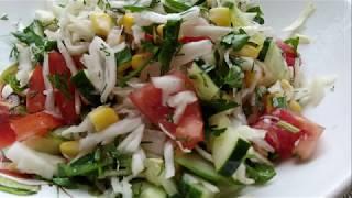 """Этот салат вы будете готовить постоянно! Овощной салат """"Домажор""""/ Vegetable salad """"Domajor"""""""