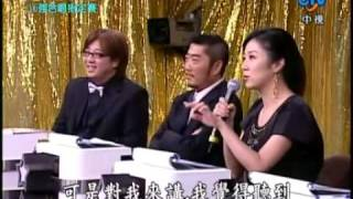 20070330 超級星光大道 16強合唱指定賽 林宥嘉-梁山伯與茱麗葉