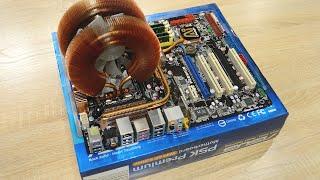 Xeon e5450 (4 0ghz)