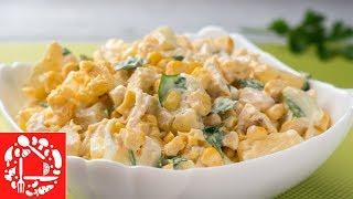 Как же это Вкусно, Быстро и Просто! 😋👍 Салат с курицей за 15 минут