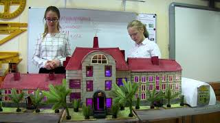Макет Международной Английской Школы