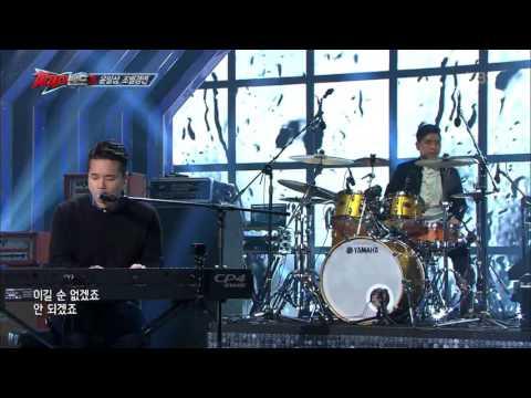 [Kbs world] 탑밴드3 - 호소력 짙은 감성밴드, 노텐션의 ´녹턴´.20151024