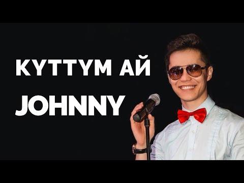 Джонни - Күттүм ай - Видео из ютуба