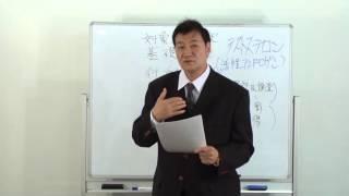 北芝健のエスピオナージ学⑤ ヒューミント(HUMINT:Human intelligence) 冒頭3分編