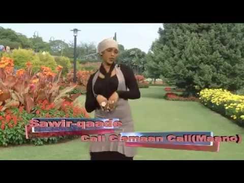 Hees. Hamda Queen. Gardaraneey. Hiiraan Net.com. - YouTube
