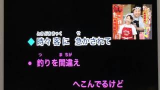 今回は大江裕と山口ひろみのデュエット新曲を女性パートナーが見つから...