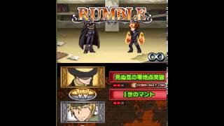 Katekyo Hitman Reborn DS Flame Rumble XX - Vongola Primo vs. Tsuna (Mafia Suit)