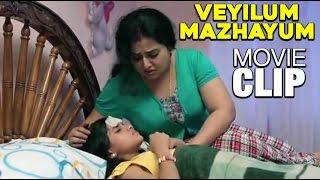 Video Veyilum Mazhayum 2014 Malayalam Full Movie Scene | Malayalam Movies Online Scene download MP3, 3GP, MP4, WEBM, AVI, FLV Desember 2017