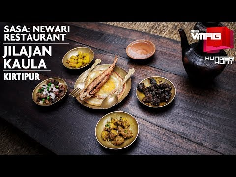 This is what a Newar-jwai eats at his in-laws | Coca-Cola Hunger Hunt with Hoppits