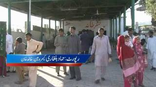 Bari Imam Darbar Langar Khana Report By Hammad Balghari