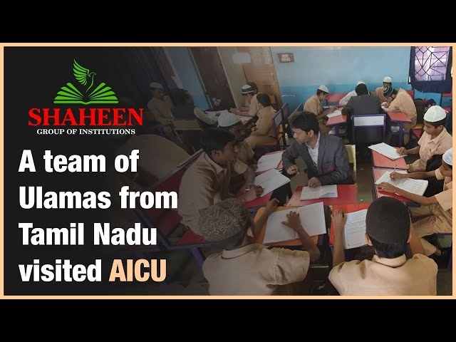 A team of Ulamas from Tamil Nadu visited AICU