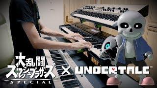 【スマブラSP】UNDERTALE - MEGALOVANIA 弾いてみた【シ…