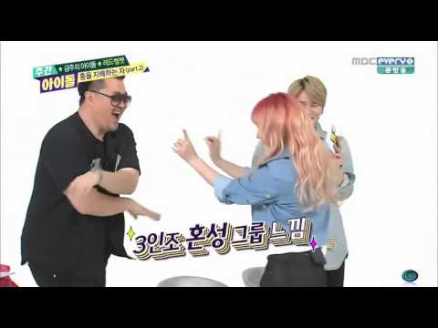 Show Me Your BBA SAE Wendy RED VELVET 'Weekly Idol 2016'