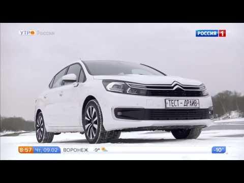Седаны С - класса.Citroen C4.Hyundai Elantra.Mazda3.Видео обзор.Цена,комплектация.