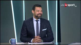 ستاد مصر - الأستديو التحليلي لـمباراة إنبي ونادي مصر -  السبت 18 يناير 2020 - الحلقة الكاملة