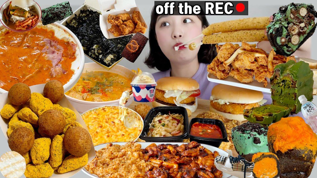[옾더레] 이번주는 참 먹어도 먹어도 계속 배가 고프다😭 | 걸작떡볶이 치킨 세트,버거킹,치즈스틱6개,지코바치킨,치밥,콘치즈,돌체테리아빵,로제엽떡,뿌링클,소고기,시원한묵국수 :D