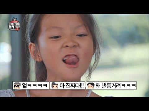 [HOT] A cute child 마이 리틀 텔레비전 V2 20190524