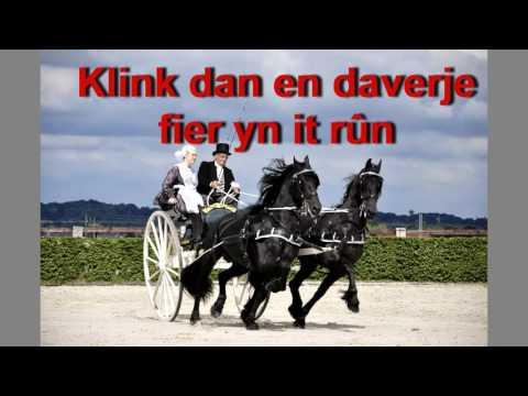 Fries Volkslied Karaoke