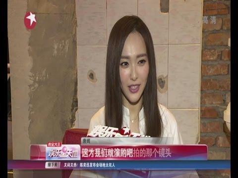 """独家探班!孙艺洲Sun Yizhou唐嫣Tiffany Tang""""擦肩而过"""""""