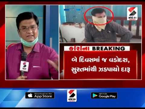 Bootleggers Rampant In Gujarat ॥ Sandesh News TV