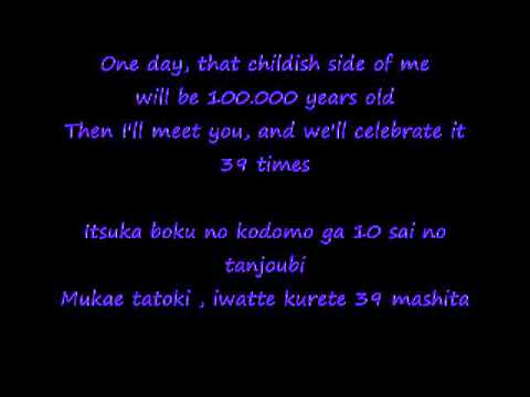 Ai Kotoba Miku Hatsune English and Romaji Lyrics