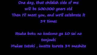 Video Ai Kotoba Miku Hatsune English and Romaji Lyrics download MP3, 3GP, MP4, WEBM, AVI, FLV Juni 2018