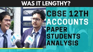 CBSE Class 12th Accountancy Paper Review & Analysis by Students | Board Exam 2020