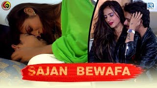 SAJAN BEWAFA Bewafa New | Zarna Thakkar | New Gujarati Song 2017 | HD VIDEO | RDC Gujarati