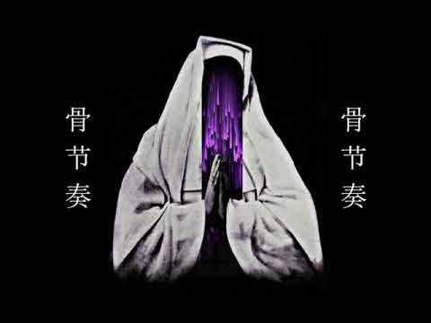 "Bone Beats | ""Error 404: Life Not Found"" | Horrorcore Instrumental Beat | 2017."