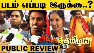 SangaThamizhan Movie Public Review