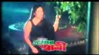 AMAR PRANER SHAMI bangla movie trailer by [BDsong24.com]