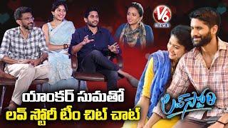 Love Story Movie Team Chit Chat With Anchor Suma | Naga Chaitanya | Sai Pallavi | V6 News