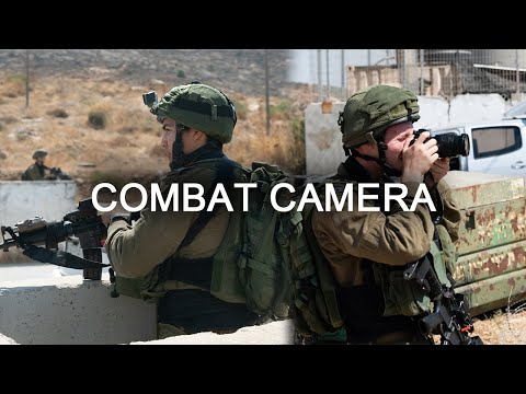 IDF Combat Camera In The West Bank