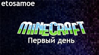 видео Милый дай мне денежку, зайка ZOOBE :)