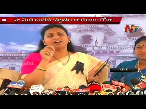 YCP MLA Roja Sensational Comments on ABN Andhra Jyothi MD Radhakrishna