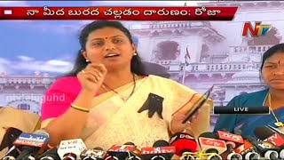 ycp mla roja sensational comments on abn andhra jyothi md radhakrishna