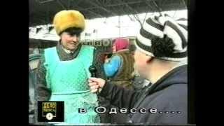 �������� ���� Как ругаются в Одессе на Привозе. 1996 год. ������