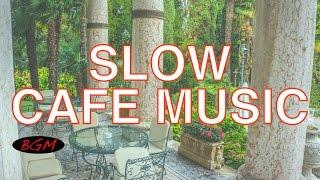 癒し系カフェミュージック!!バックグラウンドミュージック!!のんびりカフェ時間!!