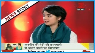 DNA: Why was Dangal girl Zaira Wasim forced to apologize post meeting with Mehbooba Mufti? - Part II