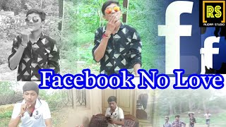 Facebook No Love ||Gujrati Comedy || By The Digital Gujju Team