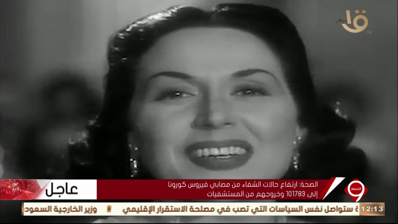 مجلة سيدتي   أشرف أباظة ابن الراحلة #ليلى_مراد يوضح تفاصيل حول تغيير ديانتها  من اليهودية إلى الإسلام