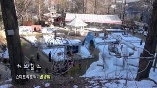 허브힐즈_채널A 오늘의 영상_스마트리포터 동영상