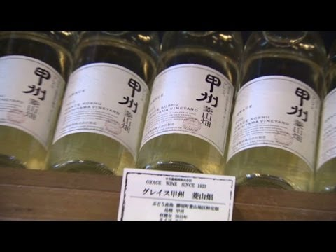 Winery introduces Japanese wine