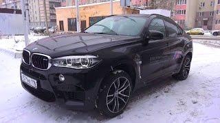 видео BMW X6 2018: комплектации и цены (новые), фото