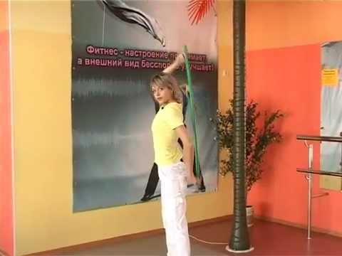 Упражнения с гимнастической палкой при остеохондрозе, видео